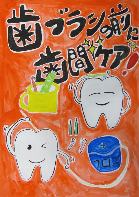 h26_18_shiotsuki