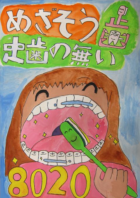 h26_19_hukuoka