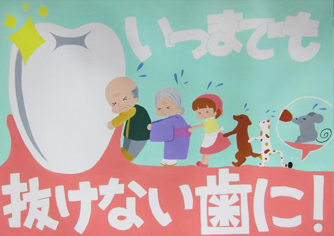 h26_34_kanemaru